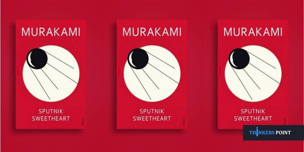 sputnik sweetheart book review
